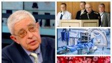 САМО В ПИК TV: Проф. Олег Хинков разкрива има ли спасение от коронавируса и кога ще е най-яростната му атака (ВИДЕО/ОБНОВЕНА)