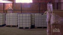 Митниците дават 158 000 литра конфискуван спирт