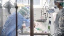 Броят на жертвите на коронавируса в САЩ достигна 1 041 души