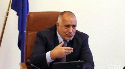 пик спешни мерки борисов спаси икономиката