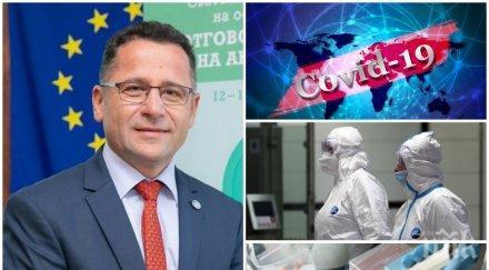 пик скендер сила световната здравна организация медията работим четири лекарства около ваксини изолация докато бъдат пуснати българското правителство