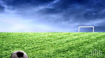 Футболната лига с много важно съобщение