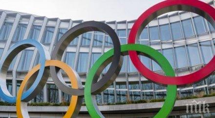 мок посочи ориентировъчни дати олимпиадата токио 2021 година