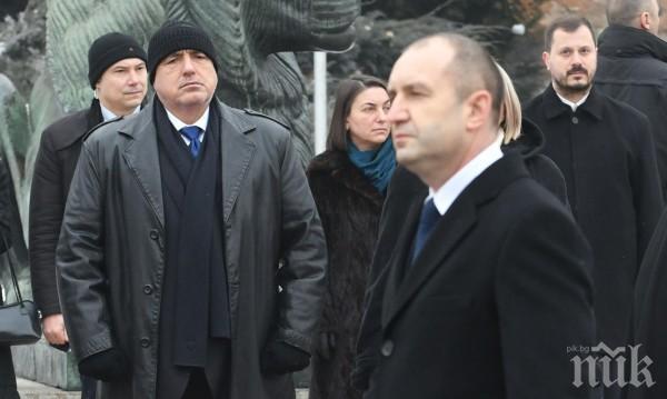 Борисов уби Радев, морално