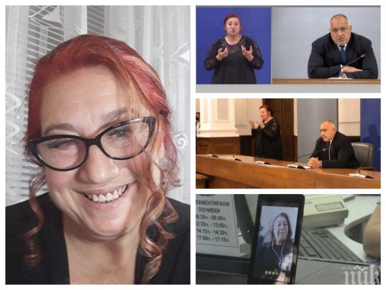 САМО В ПИК TV: Коя е жената до Борисов, която говори с лице и ръце - вижте невероятната история на жестомимичния преводач Силвия Маринова (ВИДЕО/ОБНОВЕНА)