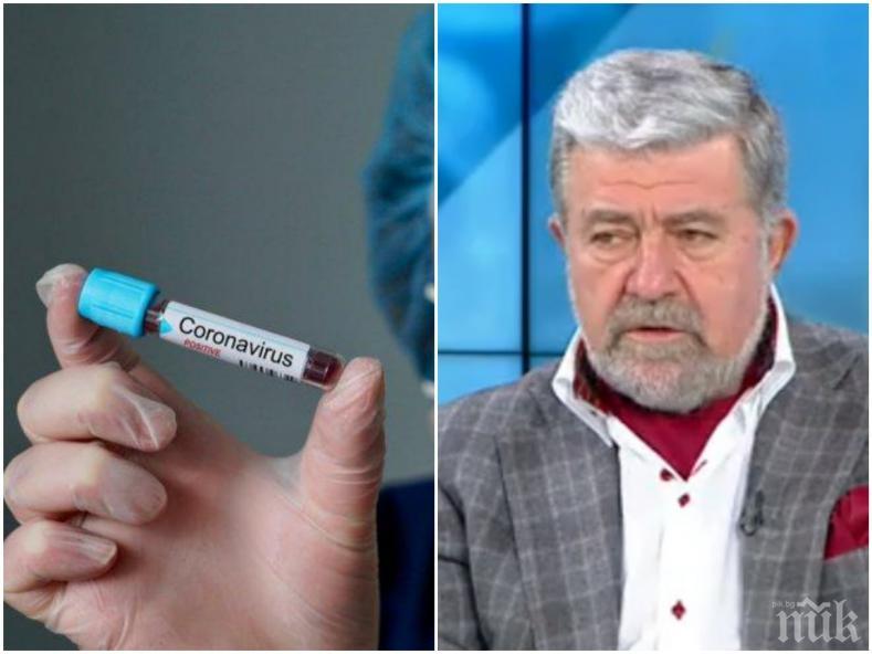 Проф. Начев разкри защо в някои страни смъртността при коронавируса е толкова ниска - ето какво може да спаси много животи