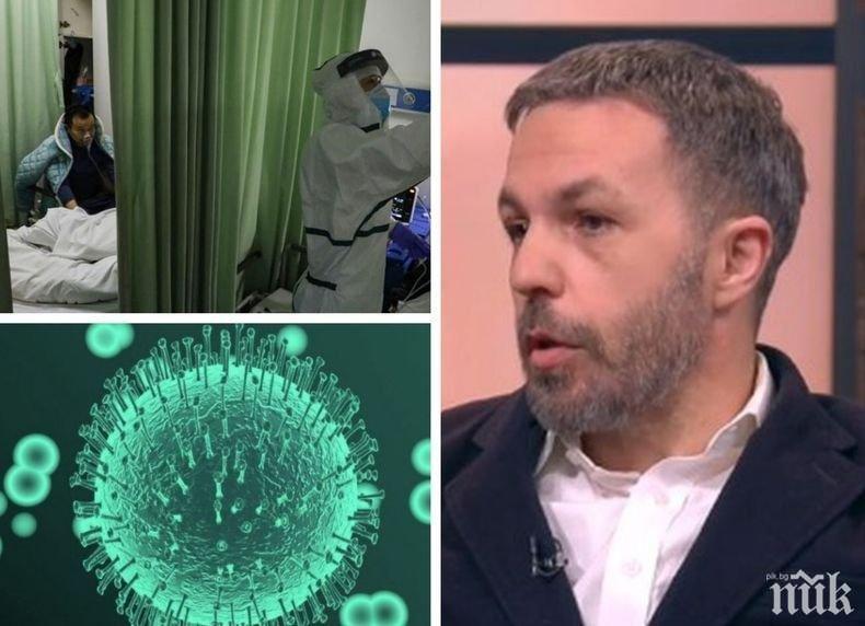 ПЪРВО В ПИК: Епидемиологът от Оксфордския университет Петър Марков със стряскаща прогноза - другата седмица ще регистрираме стотици случаи на ден с коронавирус