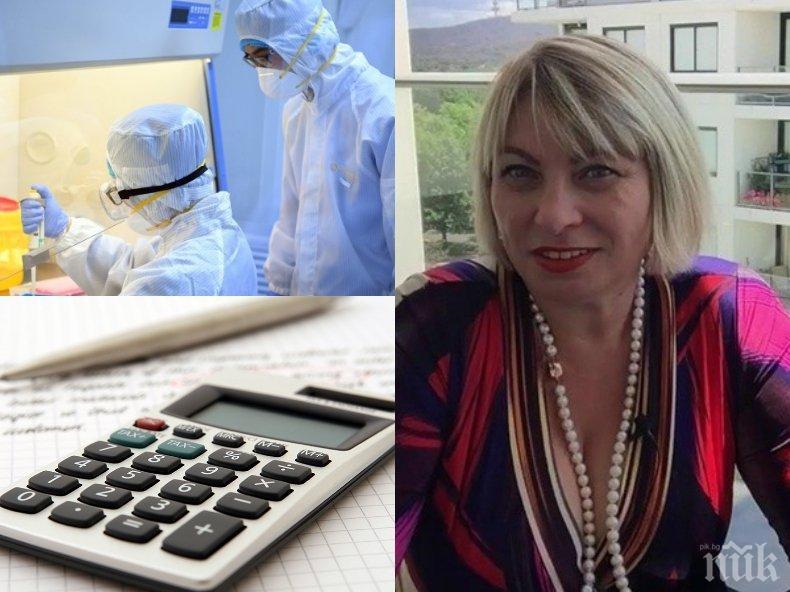 Световен астролог прогнозира: Коронавирусът ще донесе нов ред, ще има нови милионери (ВИДЕО)
