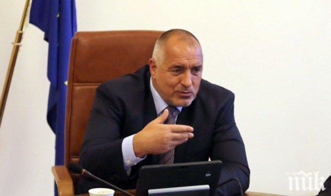 САМО В ПИК: 10 спешни мерки, с които Борисов може да спаси икономиката ни