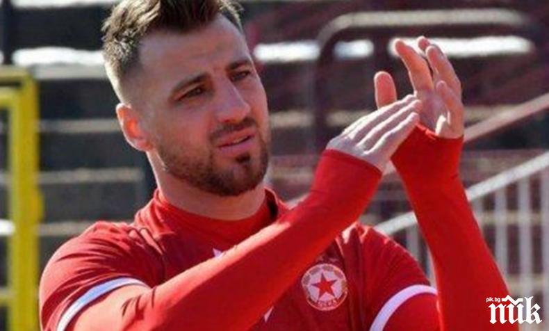 Роден футболен национал пред раздяла с иранския си клуб