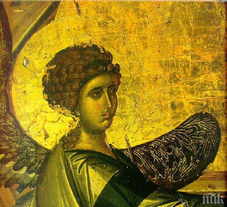 ПРАЗНИЧЕН ДЕН: Честваме голям български светец - черпят и интересни имена