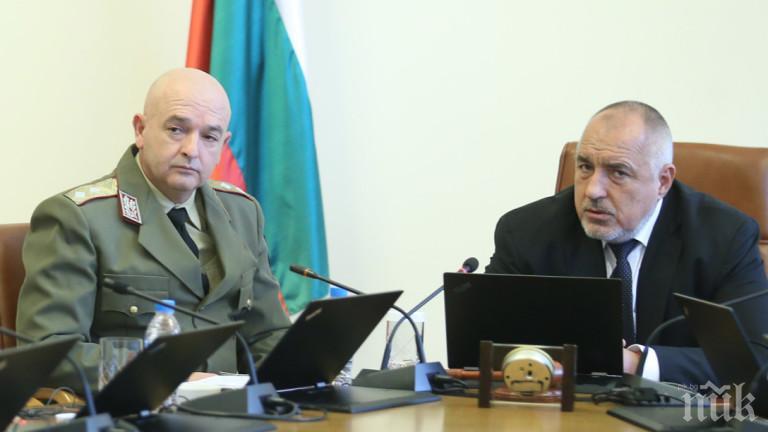 ПЪРВО В ПИК: Галъп: Ген. Мутафчийски и премиерът Борисов с рекорден рейтинг - 74% от българите одобряват правителството, 80% доволни от МВР (ТАБЛИЦИ)