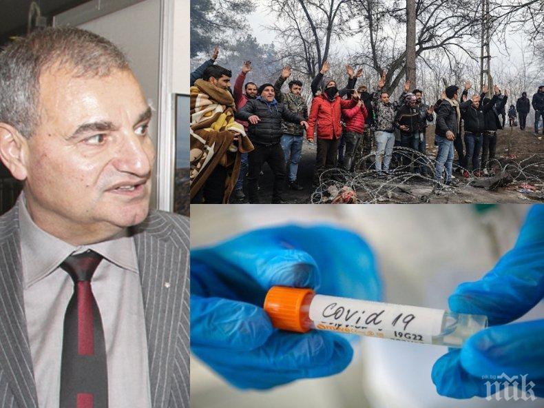 Топ имунолог от НАТО с важни новини за COVID-19: Проблем е, че вече не се коментира бежанския натиск по границите на ЕС