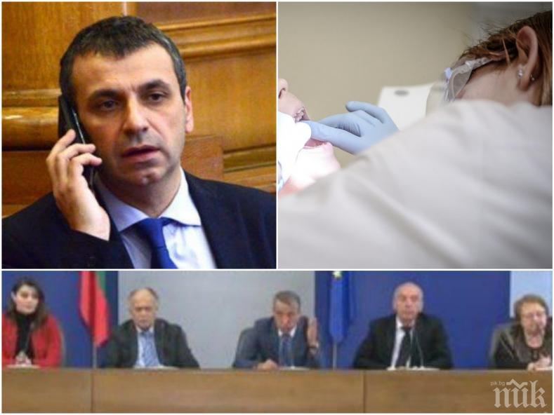 СКАНДАЛЪТ СЕ РАЗГАРЯ: Валят разкрития от шокирани пациенти на съдения за смъртта на дете д-р Павлов от Медицинския съвет