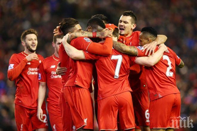 Психологът на Ливърпул успокоява играчите