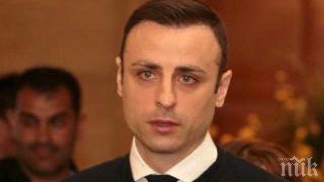 Димитър Бербатов направи дарение за лекарите