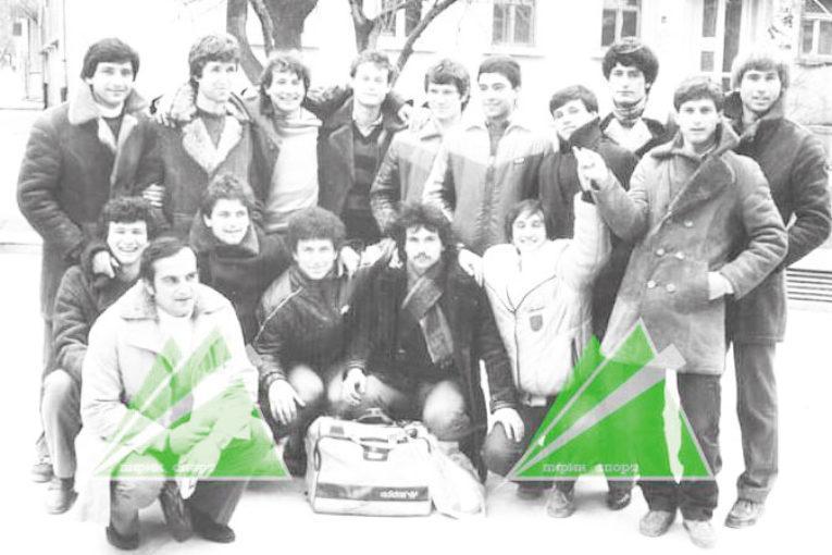 Уникална ретро СНИМКА на славния отбор на Пирин (Благоевград) от сезон 1983/84
