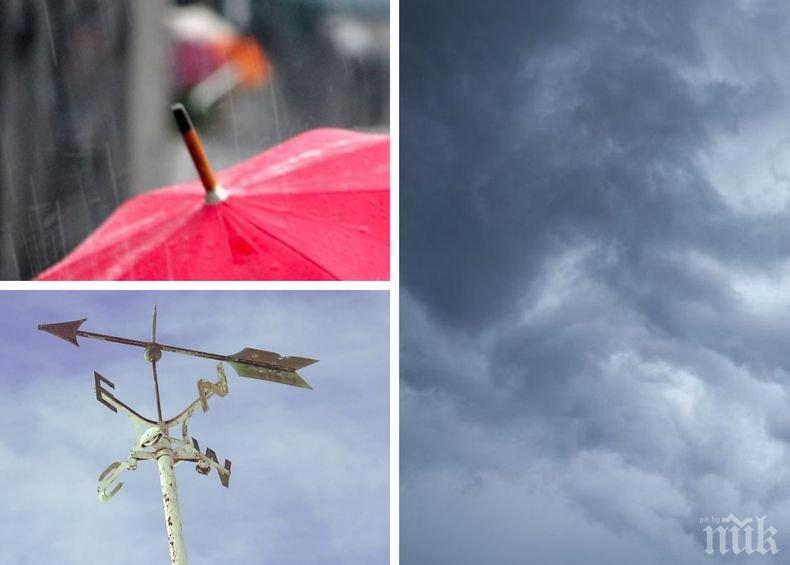 ПО МАРТЕНСКИ: Облаци и дъжд, силен вятър край морето (КАРТИ)