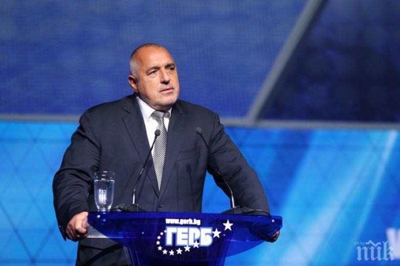 По предложение на Борисов: ГЕРБ дарява 100 хиляди лева за борба с коронавируса