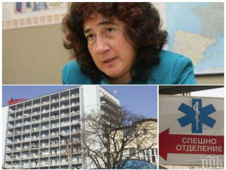 Д-р Десислава Кателиева от асоциация за Спешна помощ: Има ръст на болните с придружаваща пневмония, трябват ни тестове. Искам да съм оптимист - защо пикът трябва да е чак през май...