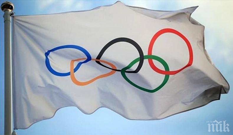 САЩ обмислят бойкот на на Олимпийските игри в Пекин