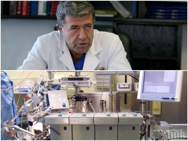 САМО В ПИК: Ето я машината, която може да спаси човешки животи в битката с коронавируса - използват я в Германия и в Австрия, където смъртността е под 0,5% (СНИМКА)