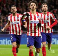 Атлетико (Мадрид) увеличи преднината си пред Барселона в шампионата на Испания