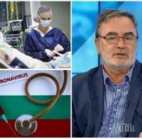 Доц. Ангел Кунчев с добра новина за кризата с коронавируса: Надали ще продължи повече от два-три месеца, по Великден ще бъде най-тежко - после следва рязък спад