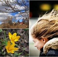 ПРОЛЕТНА ПРОГНОЗА: Какво ще е времето до средата на април - идва студ, но после... (СНИМКА)