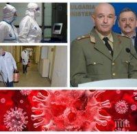 ИЗВЪНРЕДНО В ПИК TV! Ген. Мутафчийски с последни данни за коронавируса: Заразените вече са 313. Още един смъртен случай. Мъж е издъхнал в