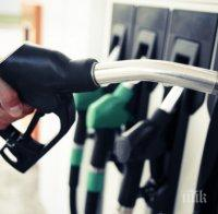 Рекорден спад в търсенето на горива в Гърция