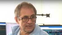 ИНОВАЦИЯ: Българско медицинско изобретение в борбата с COVID–19