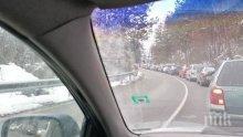 ПЪРВО В ПИК: Километрична опашка се вие на едно от КПП-тата за влизане в София (СНИМКА)