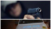 Фалшив сигнал за стрелба вдигна полицията в София на крак