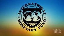 МВФ очаква глобална рецесия през 2020 г.