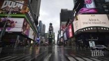 Кметът на Ню Йорк със стряскащи новини: Градът остава затворен до края на май, половината жители ще се разболеят