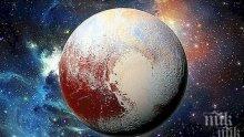 Плутон ни носи големи промени от април до октомври. Вижте какви