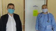 450 легла могат да бъдат осигурени за болни от коронавируса в Бургаско