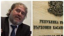 Боил Банов: Имаме екшън план за културата! Министърът обеща на творците да ги преведе през кризата