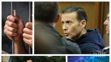 БУНТ В ЗАТВОРА: ВИП-пандизчии искат амнистия заради пандемията - Миню Стайков и Митьо Очите ползват заразата като ключ към свободата