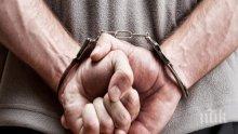 Арестуваха скандалджии заради канабис във Враца