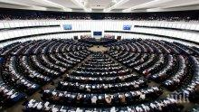 ИЗВЪНРЕДНО ЗАСЕДАНИЕ: ЕП гласува насочването на 37 млрд. евро към най-засегнатите от епидемията
