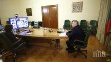 Над 3 часа продължава заседанието на Европейския съвет с участието на премиера Бойко Борисов - очаквайте НА ЖИВО по ПИК TV