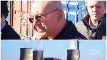 ПЪРВО В ПИК TV: Разследващите и екоминистърът с нова проверка за горенето на отпадъци - Емил Димитров пристигна в Софийска градска прокуратура (ВИДЕО/ОБНОВЕНА)