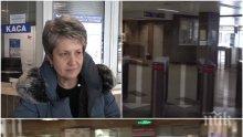 РЕПОРТАЖ НА ПИК TV: Невиждана гледка в столичното метро - ето какво се случва с влакчетата по време на извънредното положение (ВИДЕО)