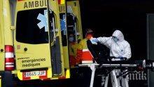 Ужасът в Испания: За последното денонощие в страната са починали над 800 души
