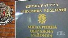 Арестуваха мъж под карантина в Пловдив
