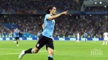 МАСОВА СЕЧ: Уругвайската футболна федерация освободи селекционера Табарес и още 400 служители