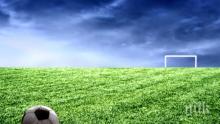 ГОРЕЩА ТЕМА: Елитната футболна група с 18 тима?