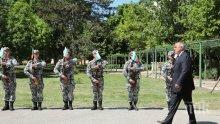 Подготовката на войските няма да бъде прекъсвана